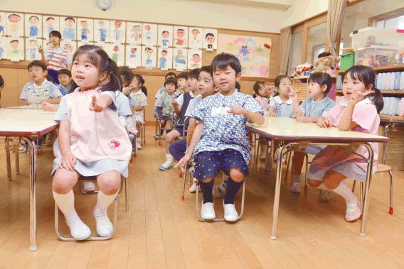 旭幼稚園が目指す子どもの姿