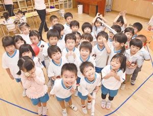 旭幼稚園に入ろう